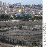 Купить «Иерусалим», фото № 200535, снято 20 сентября 2018 г. (c) Юлия Селезнева / Фотобанк Лори