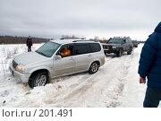 Купить «Автомобиль снесло с дороги», фото № 201491, снято 9 февраля 2008 г. (c) Сергей Лаврентьев / Фотобанк Лори
