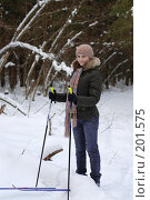 Купить «Лыжная прогулка», фото № 201575, снято 11 декабря 2018 г. (c) Мирослава Безман / Фотобанк Лори