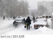 Купить «Снегопад в Самаре», фото № 201639, снято 24 января 2008 г. (c) Николай Федорин / Фотобанк Лори