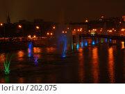 Купить «Вид на фонтаны с моста. Москва», фото № 202075, снято 5 октября 2007 г. (c) Елена Прокопова / Фотобанк Лори