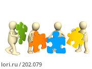 Купить «Четыре стилизованных человечка, складывающих пазл», иллюстрация № 202079 (c) Лукиянова Наталья / Фотобанк Лори