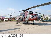 Купить «МАКС-2007. Вертолет», фото № 202139, снято 25 августа 2007 г. (c) Alexei Tavix / Фотобанк Лори