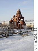 Купить «Троицкая (Красная) церковь», фото № 202183, снято 5 января 2008 г. (c) Бондаренко Сергей / Фотобанк Лори