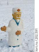 Купить «Доктор Айболит (бетонная фигура)», фото № 202591, снято 15 февраля 2008 г. (c) Галина Лукьяненко / Фотобанк Лори