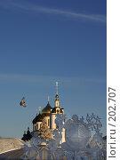 Купить «Дмитров. Успенский собор кремля. Новогоднее настроение», фото № 202707, снято 23 декабря 2007 г. (c) Julia Nelson / Фотобанк Лори