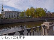 Купить «Набережная Екатерининского канала. Санкт-петербург», эксклюзивное фото № 202819, снято 16 мая 2007 г. (c) Александр Алексеев / Фотобанк Лори