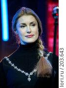 Купить «Мария Шукшина», фото № 203643, снято 4 декабря 2007 г. (c) Александр Черемнов / Фотобанк Лори