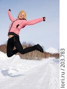 Купить «Девушка прыгает вверх на фоне вулкана», фото № 203783, снято 9 февраля 2008 г. (c) Ирина Игумнова / Фотобанк Лори