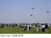Купить «Авиашоу Новосибирск», фото № 204419, снято 22 мая 2004 г. (c) Олег Кугаев / Фотобанк Лори