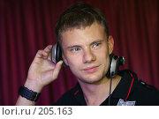 Купить «DJ Smash», фото № 205163, снято 3 сентября 2006 г. (c) Морозова Татьяна / Фотобанк Лори