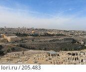 Купить «Вид на Иерусалим», фото № 205483, снято 30 ноября 2007 г. (c) Юлия Селезнева / Фотобанк Лори