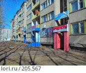 Купить «Магазины  г. Краснокаменск», фото № 205567, снято 19 февраля 2008 г. (c) Геннадий Соловьев / Фотобанк Лори