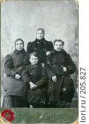 Купить «Старый кабинетный портрет», фото № 205827, снято 18 февраля 2020 г. (c) Сергей Лаврентьев / Фотобанк Лори