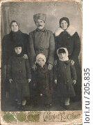 Купить «Старый кабинетный портрет», фото № 205835, снято 18 февраля 2020 г. (c) Сергей Лаврентьев / Фотобанк Лори