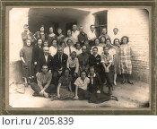 Купить «Групповая фотография 1919 года», фото № 205839, снято 18 февраля 2020 г. (c) Сергей Лаврентьев / Фотобанк Лори