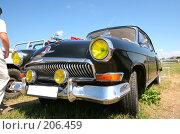 Купить «Культовый советский автомобиль 60-70-х годов», фото № 206459, снято 11 июля 2007 г. (c) Astroid / Фотобанк Лори
