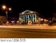 Купить «Площадь у театра», фото № 206515, снято 10 февраля 2008 г. (c) Лукьянов Иван / Фотобанк Лори