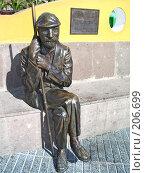 "Купить «Скульптура ""Сидящий мужчина с посохом""», фото № 206699, снято 27 марта 2007 г. (c) Алёна Фомина / Фотобанк Лори"