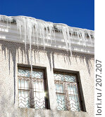 Купить «Весна в окнах», фото № 207207, снято 19 февраля 2008 г. (c) RedTC / Фотобанк Лори