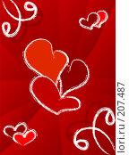 Купить «Абстрактный фон из сердечек», иллюстрация № 207487 (c) Валерия Потапова / Фотобанк Лори
