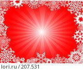 Купить «Абстрактный фон со снежинками», иллюстрация № 207531 (c) Валерия Потапова / Фотобанк Лори
