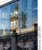 Купить «Казанский собор в отражении бутика», фото № 207591, снято 21 октября 2007 г. (c) Илья Благовский / Фотобанк Лори