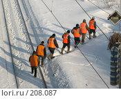Купить «Железнодорожники в оранжевых жилетах, идущие цепочкой», фото № 208087, снято 21 февраля 2008 г. (c) Kribli-Krabli / Фотобанк Лори
