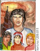 Купить «Темная башня», иллюстрация № 209011 (c) Cавельева Елена / Фотобанк Лори