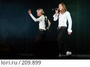 """Купить «Группа """"БИС""""», фото № 209899, снято 24 февраля 2008 г. (c) Илья Малышев / Фотобанк Лори"""