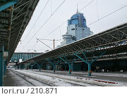 Купить «Железнодорожный вокзал. Самара», фото № 210871, снято 13 февраля 2008 г. (c) Николай Федорин / Фотобанк Лори