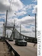 Купить «Старый мост. Тверь», фото № 211131, снято 28 февраля 2020 г. (c) Елена Прокопова / Фотобанк Лори