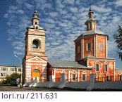 Купить «Горне-Никольская церковь. Брянск», фото № 211631, снято 2 октября 2007 г. (c) Екатерина / Фотобанк Лори