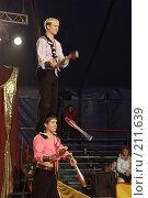 В цирке - жонглеры, фото № 211639, снято 9 ноября 2007 г. (c) Андрей Ерофеев / Фотобанк Лори