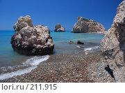 Купить «Кипр: место рождения Афродиты», фото № 211915, снято 8 июля 2007 г. (c) Елена Падарян / Фотобанк Лори