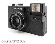Купить «Советский фотоаппарат Эликон 35С», фото № 212039, снято 27 февраля 2008 г. (c) Валерий Александрович / Фотобанк Лори