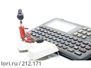 Купить «Продвинутый пользователь и карманный переводчик», фото № 212171, снято 29 февраля 2008 г. (c) Павел Савин / Фотобанк Лори