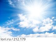 Купить «Голубое небо и яркое солнце», фото № 212179, снято 26 февраля 2008 г. (c) chaoss / Фотобанк Лори