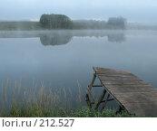 Купить «Про спящий мостик», фото № 212527, снято 13 августа 2006 г. (c) Николай Федорин / Фотобанк Лори