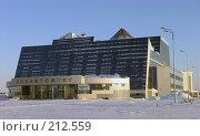 Купить «Здание университета в городе Сургуте», фото № 212559, снято 2 марта 2008 г. (c) Дмитрий Волоцков / Фотобанк Лори