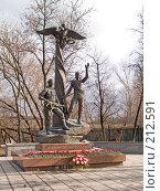 Купить «Памятник воинам-десантникам, погибшим в Чечне в 2002 году», фото № 212591, снято 1 марта 2008 г. (c) Евгений Труфанов / Фотобанк Лори