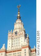 Купить «МГУ», фото № 212691, снято 18 октября 2007 г. (c) Артём Платов / Фотобанк Лори