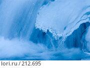 Купить «Синий лед», фото № 212695, снято 15 января 2008 г. (c) Королевский Иван / Фотобанк Лори