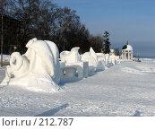 Купить «Снежные скульптуры», фото № 212787, снято 23 февраля 2007 г. (c) Безрукова Ирина / Фотобанк Лори