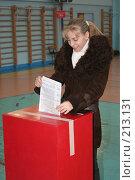 Купить «Голосование за кандидата в Президенты России 2 марта 2008 года», фото № 213131, снято 2 марта 2008 г. (c) Илья Благовский / Фотобанк Лори
