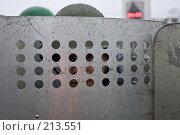 Купить «Марш Несогласных в Москве», фото № 213551, снято 3 марта 2008 г. (c) Антон Белицкий / Фотобанк Лори