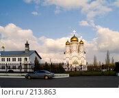 Купить «Спасо-Преображенский собор. Тольятти», фото № 213863, снято 6 мая 2007 г. (c) Liseykina / Фотобанк Лори
