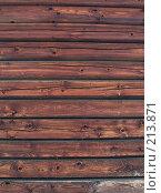 Купить «Фактура деревянной стены», фото № 213871, снято 24 февраля 2008 г. (c) Liseykina / Фотобанк Лори