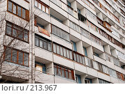 Купить «Дом», фото № 213967, снято 2 марта 2008 г. (c) Лифанцева Елена / Фотобанк Лори
