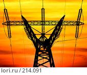 Купить «Линия электропередач», фото № 214091, снято 20 октября 2018 г. (c) Ольга С. / Фотобанк Лори
